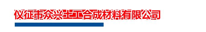 雷电竞平台-雷电竞官网地址-雷电竞官方网站